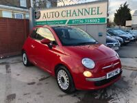 Fiat 500 1.2 Lounge 3dr (start/stop)£5,595 p/x welcome 6 MONTHS FREE WARRANTY.NEW MOT