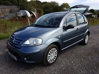 Citroen C3 1.4 petrol 5 door, excellent condition, very economical and reliable car, full history.