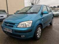 HYUNDAI GETZ 1.6 CDX / GENUINE 41000 LOW MILES / FULL SERVICE HISTORY / MOT / PERFECT CAR / £920