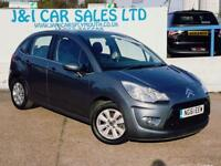 CITROEN C3 1.4 VTR PLUS EGS 5d AUTO 94 BHP A GREAT EXAMPLE IN (grey) 2012