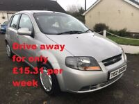 2008 Chevrolet Kalos 1.2 **Group 3 insurance**Finance available/Cards Accepted**