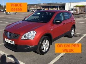 2007 NISSAN QASHQAI 1.6 VISIA 2WD / NEW MOT / PX WELCOME / FINANCE AVAILABLE / WE DELIVER