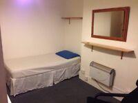 Single Bedsit Streatham SW16 £560 pcm