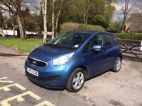 2014 KIA VENGA 2 ECODYNAMICS 1.4 BLUE CAT D 14,800 MILES F/S HISTORY IMMACULATE CONDITION