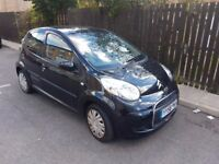 Citroen C1, Low insurance & cheap to run