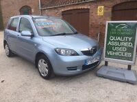 07 MAZDA 2 ANTARES 1.4 5 DOOR, LOW MILEAGE, 1 OWNER + SUPPLYING MAIN DEALER, FULL MOT