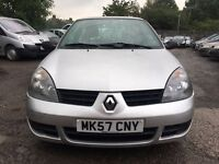 2007 Renault Clio 1.2 Campus Hatchback 3dr Petrol Manual 90K CHEAP INSURANCE