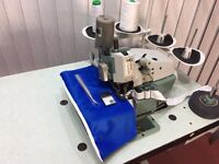 Willcox & Gibbs 401-4 2/4 Tread Binding Overlock Industrial Sewing Machine
