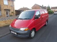 TOYOTA HIACE PANEL VAN, 2.4 PETROL, 1 YR MOT, LOW MILEAGE, ONE OWNER FROM NEW, LEZ COMPLIANT, VGC