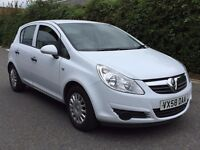2008 VAUXHALL CORSA 1.3 CDTI DIESEL MANUAL 5 DOOR HATCHBACK WHITE £30 YEAR TAX ECONOMICAL NOT ASTRA