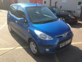 Only £20 a year road tax 2008 58-plate Toyota Aygo 1.0 3dr Platinum edition service history 2 keys