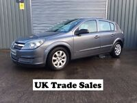 2004 VAUXHALL ASTRA CLUB 1.6 PETROL **FULL YEARS MOT** similar to golf focus corsa megane civic 308