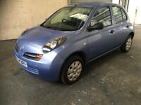2004 NISSAN MICRA 1.2 PETROL MANUAL 5 DOOR