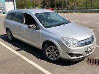 2007/57 VAUXHALL ASTRA 1.8L ESTATE CAMBELT CHANGED FULL SERVICE HISTORY 1 FORMER KEEPER 2 KEYS