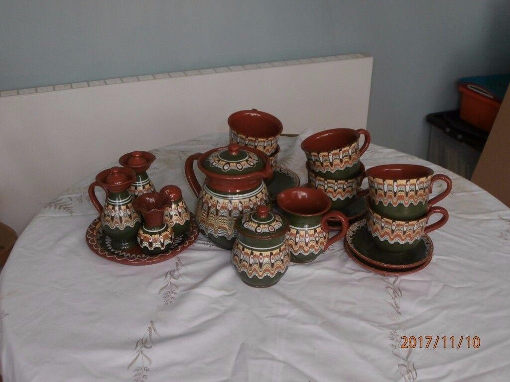 Bulgarian Tea/Coffee set