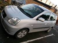 kia picanto just 300 ( only today )