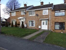 3 bed House - Beighton - £610PCM - Quite Convenient Location S20 1FR