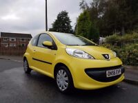 **REDUCED** PEUGEOT 107 URBAN 3DR 1L 2006 (56) * 69K MILEAGE * 12 Months MOT *