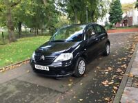 2005 CITROEN C3 DESIRE 5DR 1.4 PETROL **DRIVES VERY GOOD + GREAT FIRST CAR + CHEAP TO INSURE**