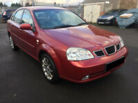 Daewoo Nubira 1.8 CDX - 2005, ONLY 34K Miles! 1 Former Keeper, MOT JUNE 2018, Leather Seats, £1095