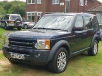 2007 Land Rover Discovery 3 2.7 TD V6 XS 5dr H/KARDON! P/SENSORS 7 SEATS