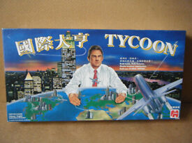 (TYCOON) The Global Empire, board game. From 1998. Unused and complete.
