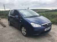 FORD C-MAX STYLE 1.6 TDCI 90 BLUE 5DR 2008