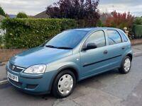 Vauxhall, CORSA, Hatchback, 2006, Manual, 973 (cc), 5 doors