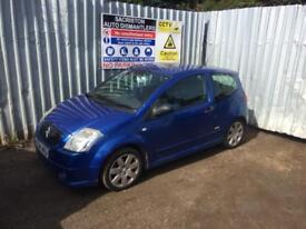 breaking for spares citroen c2 vtr 1.6 16v auto 2004