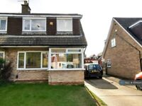 3 bedroom house in Birkdale Place, Leeds, LS17 (3 bed) (#1098343)