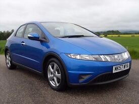 2007 HONDA CIVIC 1.8 SE I-VTEC BLUE STUNNING CAR MUST SEE 63,000 MILES MOT ONE YEAR £3995 OLDMELDRUM