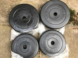 Weight plates for sale