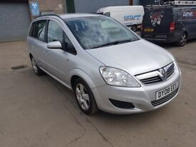 2008 Vauxhall Zafira 1.6 petrol, manual, 2keys, new MOT, FSH