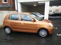 Ideal first car!