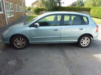 Honda Civic Hatchback (Green) - 03 Plate