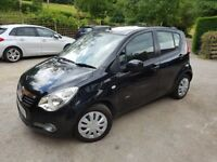 Vauxhall Agila 1.0, cheap to insure, ideal first car