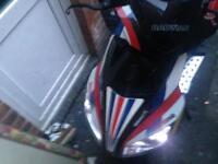 50cc pad
