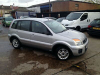 AUTOMATIC FORD FUSION 2006. PARKING SENSORS. LONG MOT. LOW MILEAGE.CHEAPEST IN UK