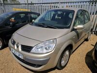 RENAULT SCENIC AUTO - TOP SPEC - LOW MILES - FSH - HPI CLEAR