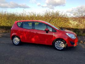 2011 Vauxhall Meriva 1.4 Excite