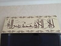 Canvas / Islamic calligraphy / Islamic art / Frame