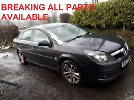 VAUXHALL VECTRA SRI PARTS BREAKING 1.9 150BHP ENGINE bumpers , brakes , turbo etc