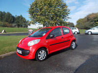 CITROEN C1 VIBE 1.0 HATCHBACK 5 DOOR 2006 ONLY £20 PER YEAR ROAD TAX BARGAIN £850 *LOOK* PX/DELIVERY