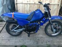 WANTED WANTED 80cc engine