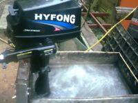 HYFONG 3.5 HP SHART SHAFT AS NEW