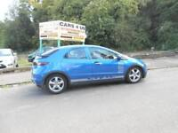 HONDA CIVIC SE I-VTEC 1.8CC PETROL LOVELY LOOKING CAR COMES WITH FULL 12 M-O-T DRIVE VERY NICE ...