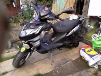 Boation 125 scooter spares repair