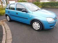53 Plate Vauxhall Corsa
