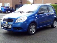 09 reg Chevrolet Aveo 1.2 S 3dr, Full mot Group 5 insurance, Cheap tax, Hpi clear Cheap petrol