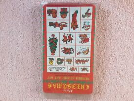 Craft room clear-out - Merry Christmas Rubber Stamp Art Kit